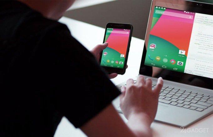 Google объединит Android и Chrome OS в одну экосистему