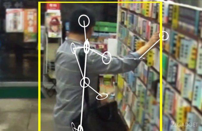 Guardsman – система наблюдения, научившаяся вычислять воров (4 фото + видео)