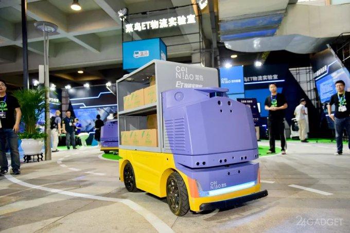 Alibaba будет доставлять посылки с помощью беспилотных роботов-курьеров (2 фото + видео)