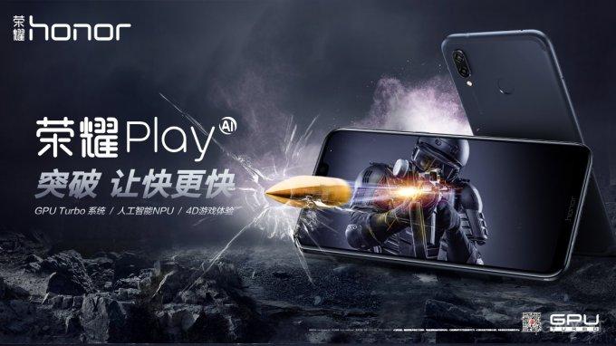 Honor представил свой геймерский смартфон с технологией GPU Turbo (4 фото + 2 видео)