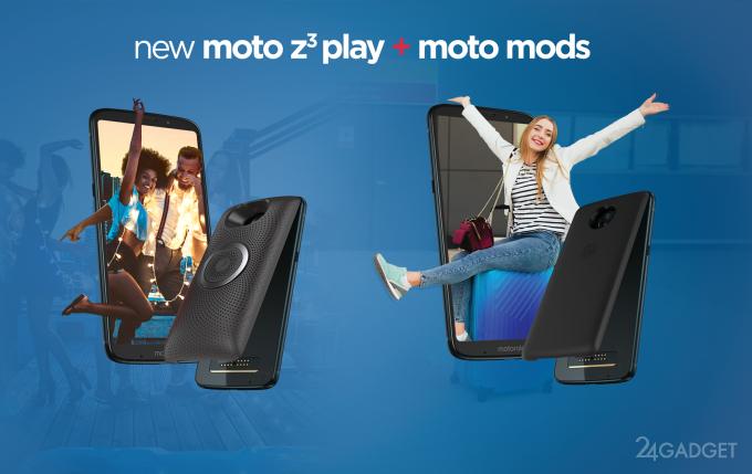 Moto Z3 Play – новенький модульный смартфон от Motorola (5 фото + видео)