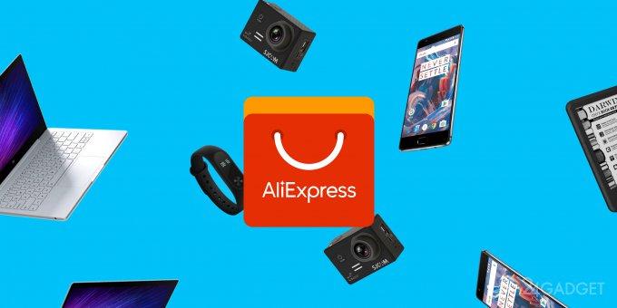 AliExpress предоставит россиянам новый ускоренный вариант доставки