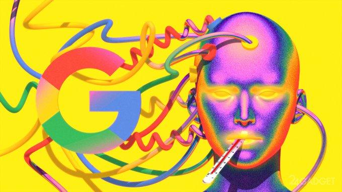 Google создала для больниц ИИ, предсказывающий дату смерти