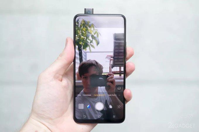 Разборка Vivo NEX с выдвижной камерой и подэкранным сканером (18 фото)