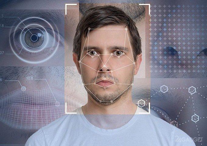 Банки начали сбор биометрических данных клиентов