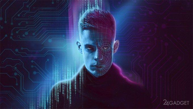 Хакер взломал шпионское приложение, следившее за людьми