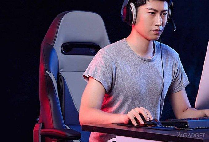 У Xiaomi появилось геймерское кресло за $150 (5 фото)