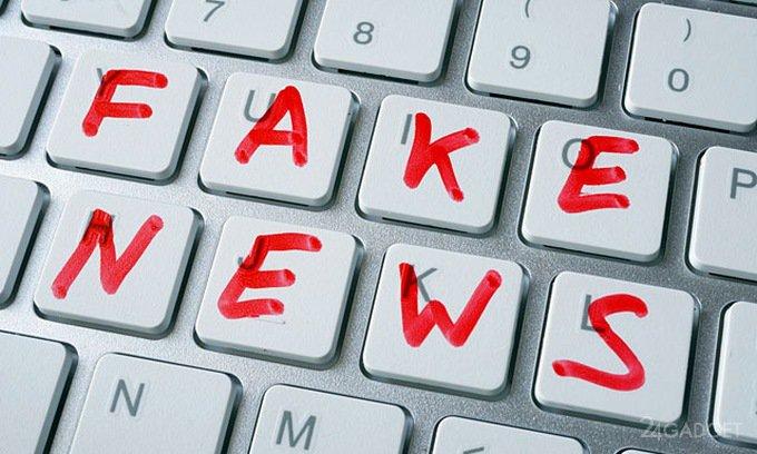 Вскоре СМИ могут полностью лишиться доверия населения и вот почему (2 фото + видео)
