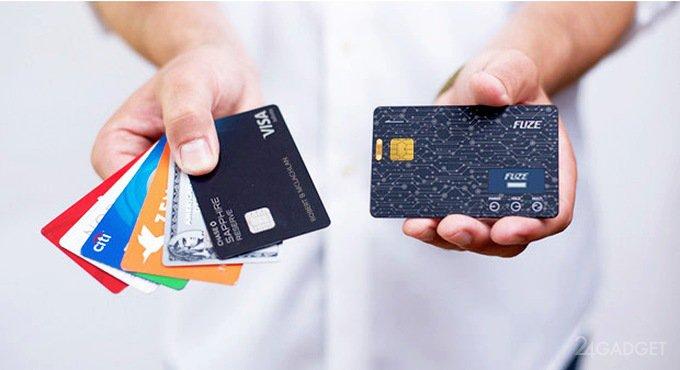 Единая универсальная Fuze Card заменит собой 30 любых карт (13 фото + видео)