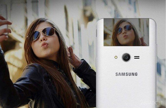 В Samsung нашли оригинальную замену селфи-камере (5 фото)