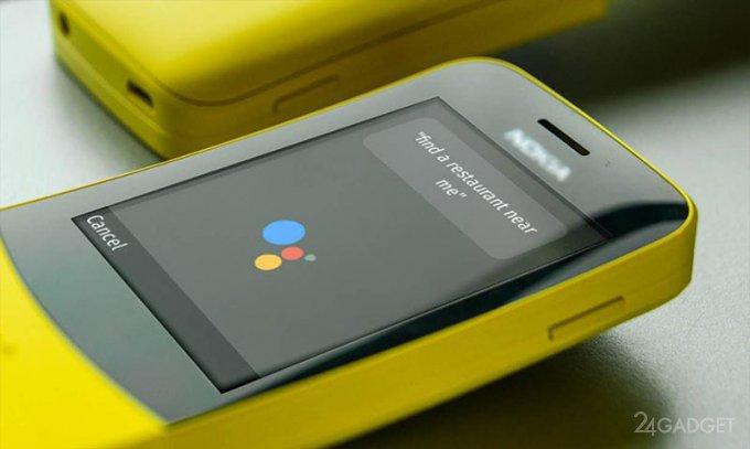 ОС для кнопочных телефонов получила $22 млн от Google
