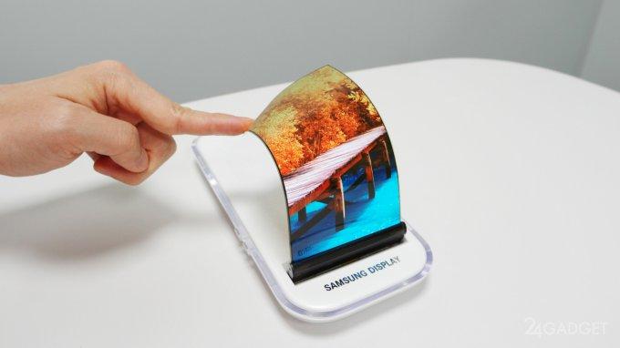 Складной смартфон Samsung оснастят гибким аккумулятором