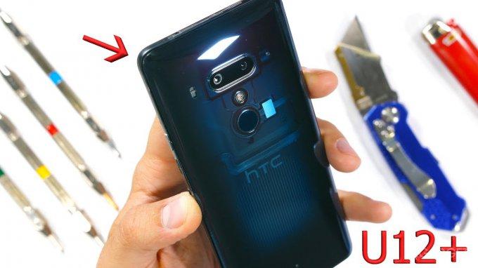 Флагман HTC U12+ испытали на прочность (4 фото + видео)