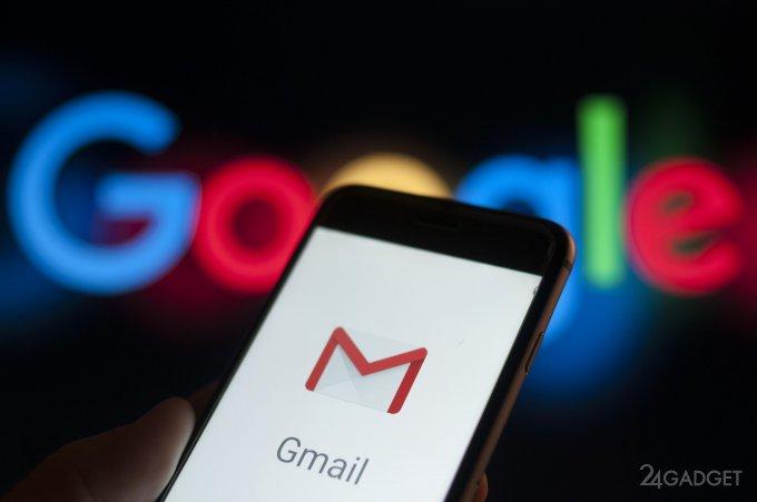 Google позволяет другим компаниям читать вашу электронную почту
