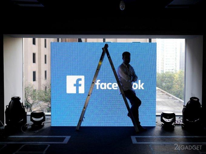 Новое приобретение поможет Facebook бороться с фейками