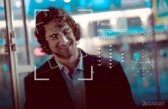 Коллекторы получат доступ к биометрическим данным должников