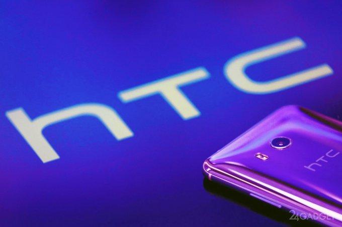 HTC Exodus – смартфон на блокчейне, который представят осенью (3 фото)