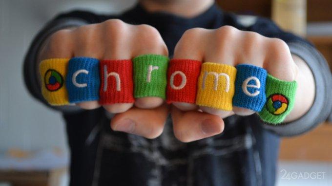 Google Chrome с защитой от Spectre потребляет ещё больше памяти
