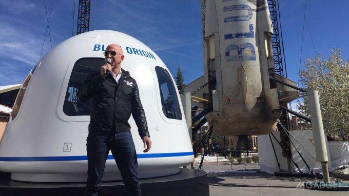 Готовьте ваши денежки или во сколько обойдётся суборбитальный полёт от Blue Origin (5 фото + видео)