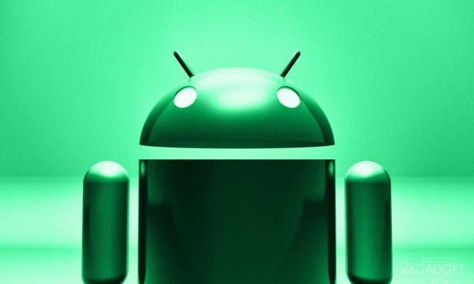 Google пригрозил сделать Android платным (2 фото)