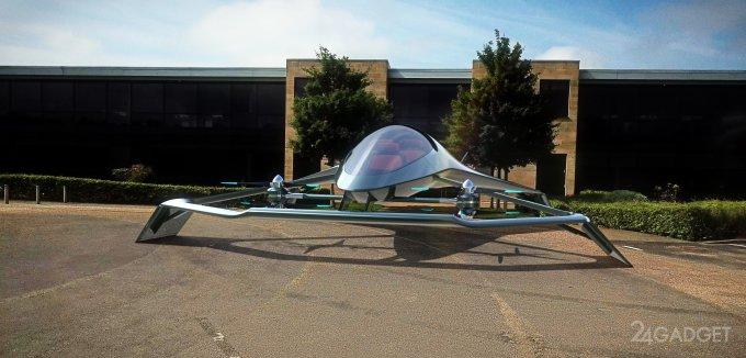 Aston Martin выпустит элитный летающий автомобиль (13 фото + видео)