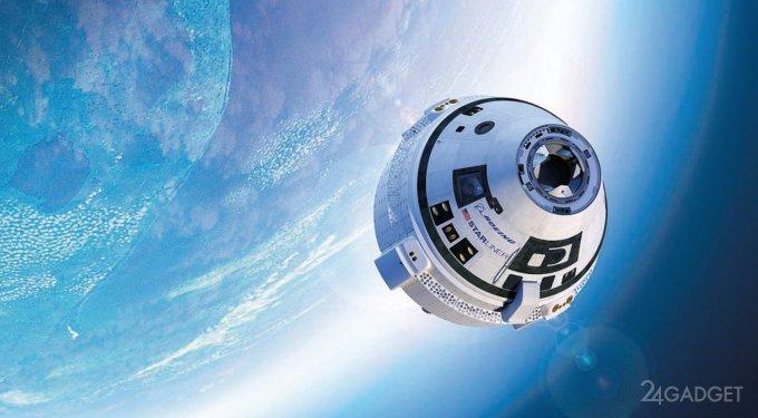 Boeing отложил тестирование космического корабля Starliner (2 фото)