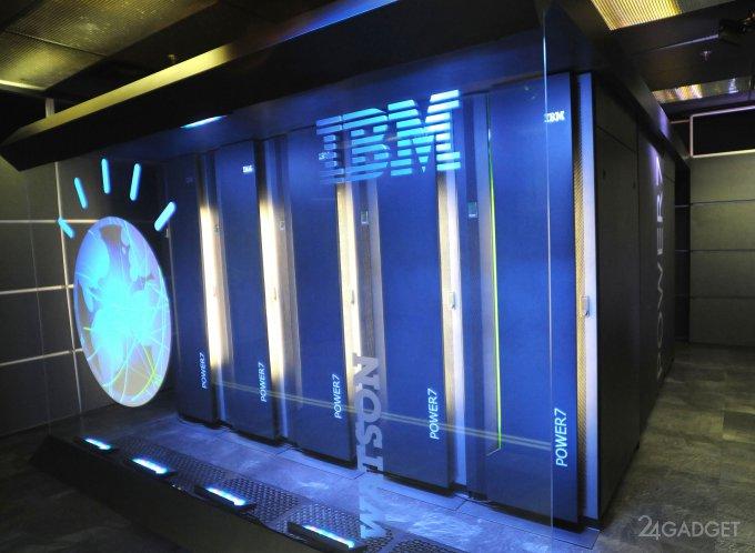 Онкобольные получали опасные советы от суперкомпьютера IBM Watson (3 фото)