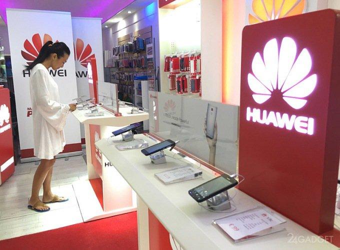 В России стартовала программа Trade-In от Huawei