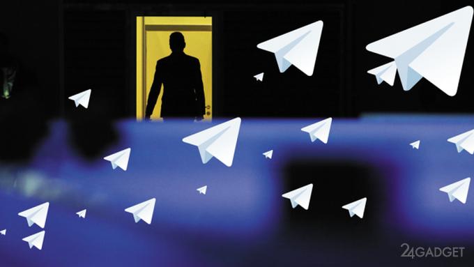 Уязвимость в Telegram раскрывает сотовый номер пользователя