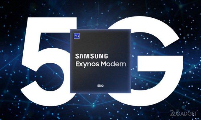 Samsung анонсировал скоростной 5G-модем