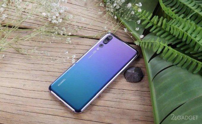Huawei P20 Pro — лучший смартфон 2018 года (3 фото)