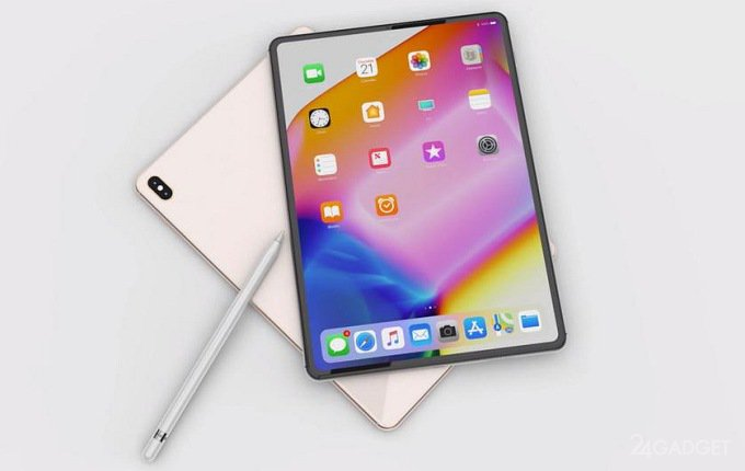 В новом iPad Pro будет изменение в дизайне (3 фото)