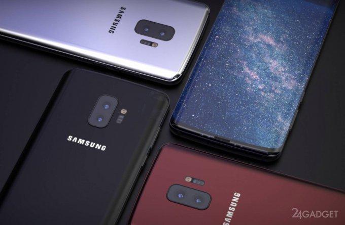 Samsung запатентовала новый способ идентификации для смартфонов (4 фото)