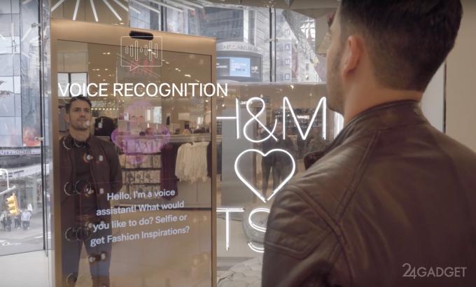 В магазине H&M умное зеркало подбирает покупателям одежду (видео)