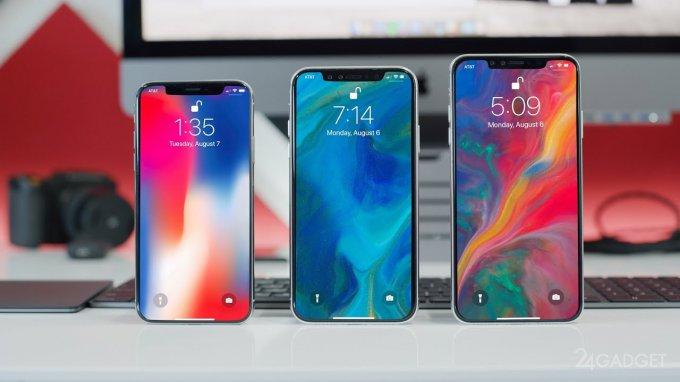 Все три неанонсированных iPhone попали в видео