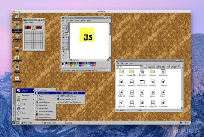 Windows 95 вернулась на современные ПК (2 фото)