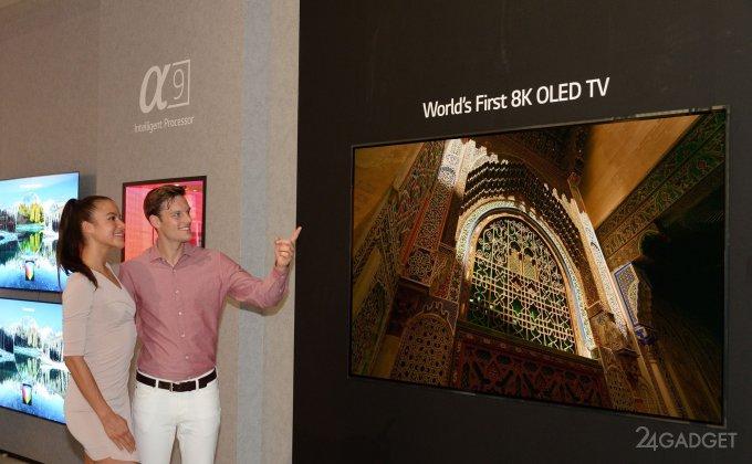 LG анонсировала первый в мире OLED-телевизор с 8K-панелью (2 фото)