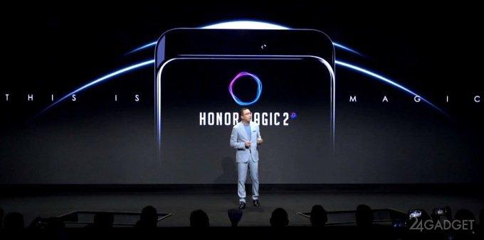Lenovo, Xiaomi и Honor показали свои смартфоны-слайдеры (5 фото + видео)