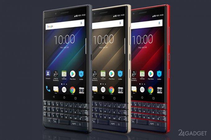 Выпущена облегчённая версия BlackBerry Key2 за меньше деньги (6 фото)