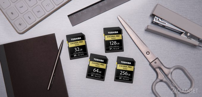 Toshiba выпускает карты памяти для записи 8К-видео (2 фото)