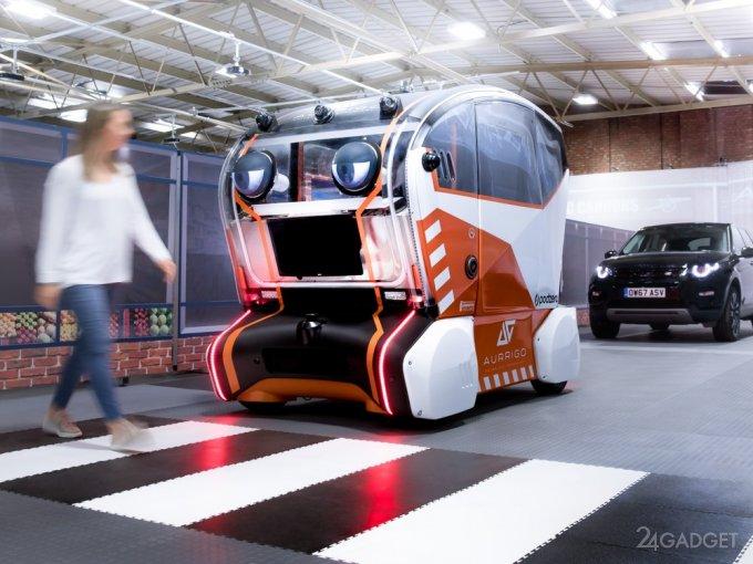 Глаза робомобилей уберегут пешеходов от опасных инцидентов (3 фото + видео)