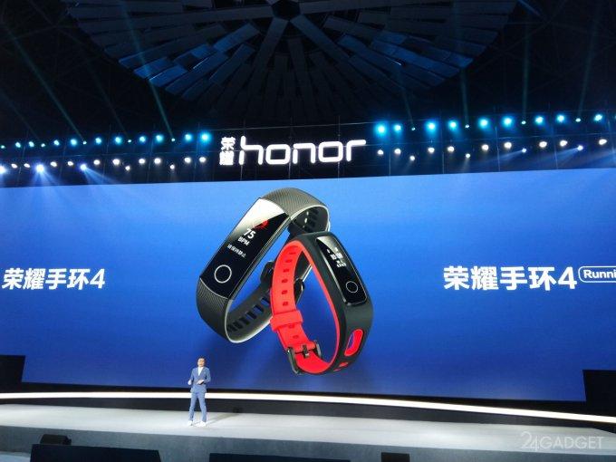 Honor выпустил дешевые фитнес-браслеты с датчиком ЧСС и защитой от воды (10 фото)