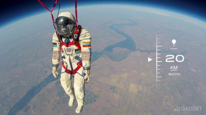 Валера совершил полёт в стратосферу на гелиевых шарах (видео)
