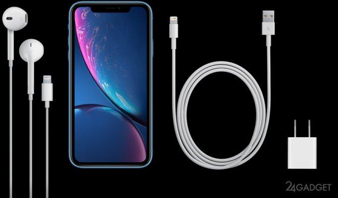 Все iPhone лишились наушников с 3.5-мм разъемом в комплектах поставки, а усиленное ЗУ так и не получили