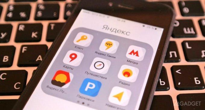 Смартфоны на территории России будут продавать без предустановленных программ