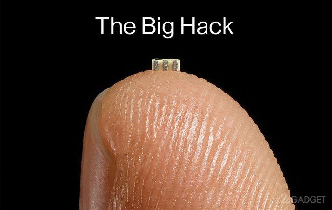Китайские шпионские микрочипы нашли в серверах Apple, Amazon и спецслужб США (4 фото)