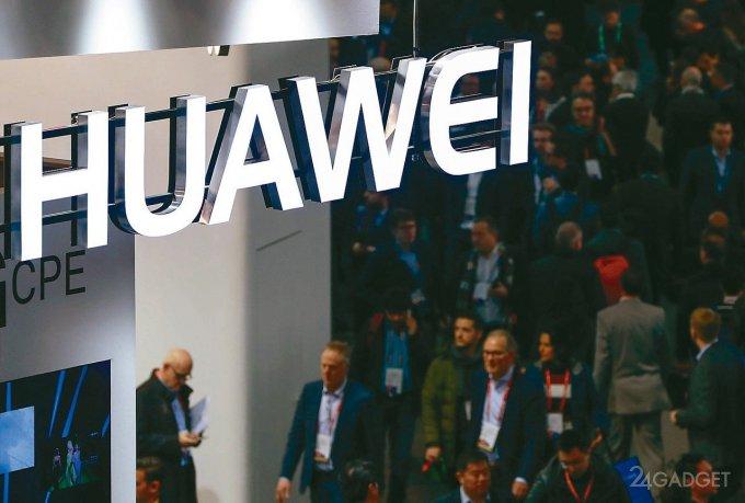 Huawei создала революционный батарею со сверхбыстрой зарядкой (3 фото)