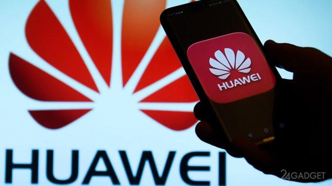 ИИ-чипы Huawei Ascend 310 и 910 совместимы с большинством гаджетов (3 фото)