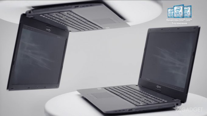 В России появился первый отечественный ноутбук (4 фото + видео)