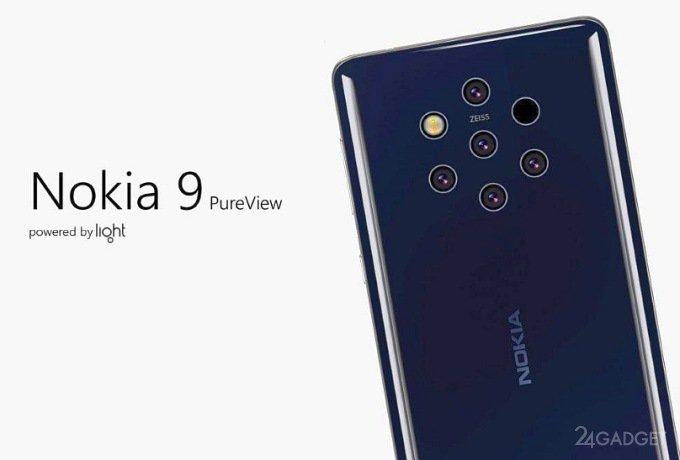 Пятикамерный смартфон Nokia 9 показался во всей красе (7 фото)